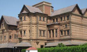 AMAR MAHAL PALACE- JAMMU
