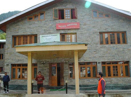 hotel-abshar