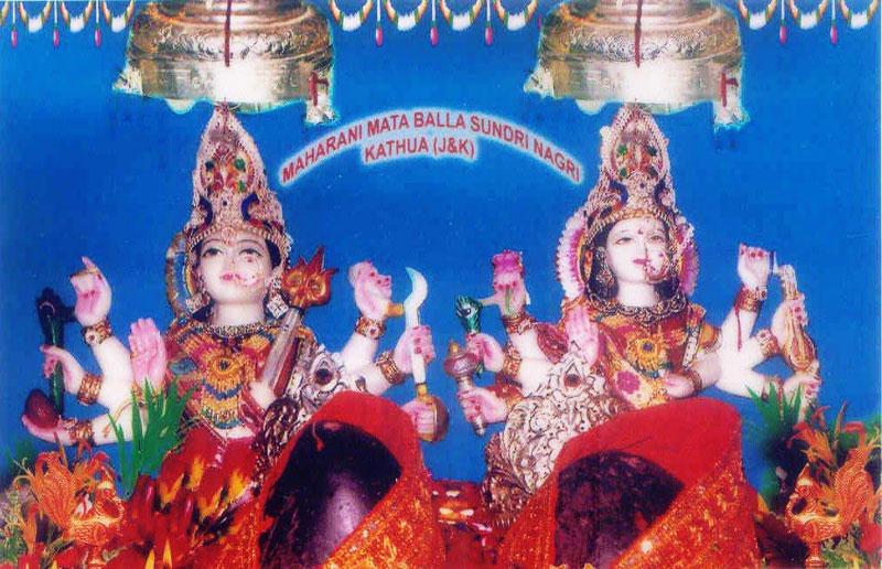 Mata Bala Sundri Temple