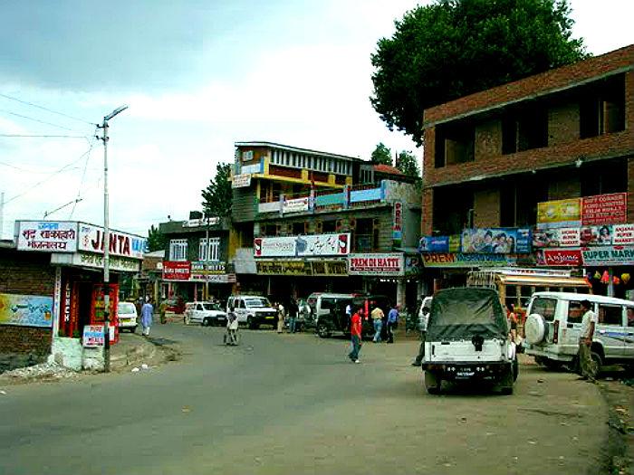 Kud Market