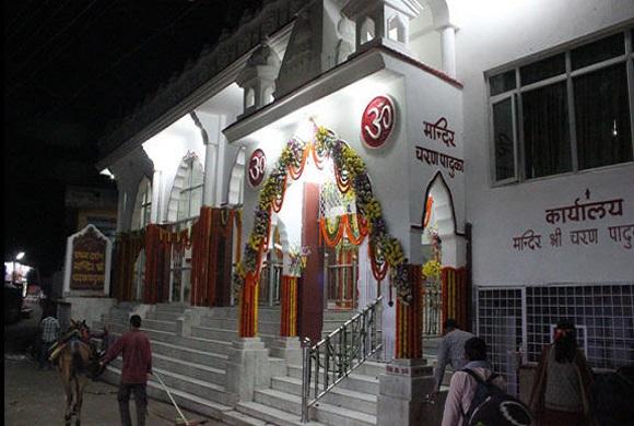 Charan-Paduka-Katra