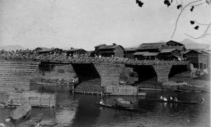 Jammu and Kashmir History